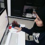 Profil de Belayd Hafida