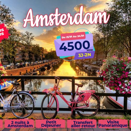 Annonce: Amsterdam