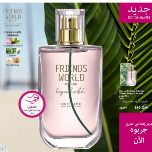 Annonce: Friends World oriflame