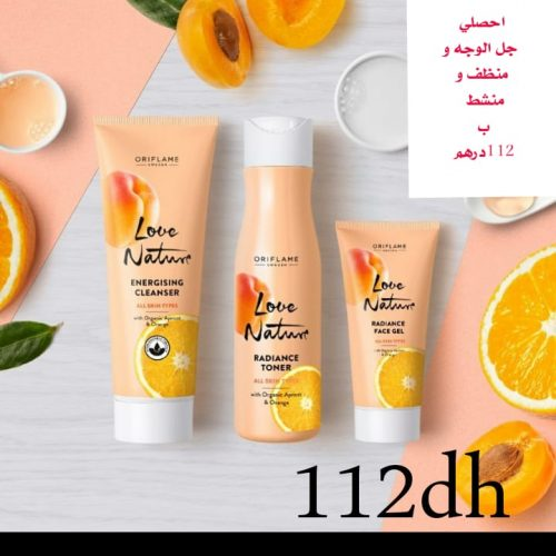 Annonce: Oriflame game love nature
